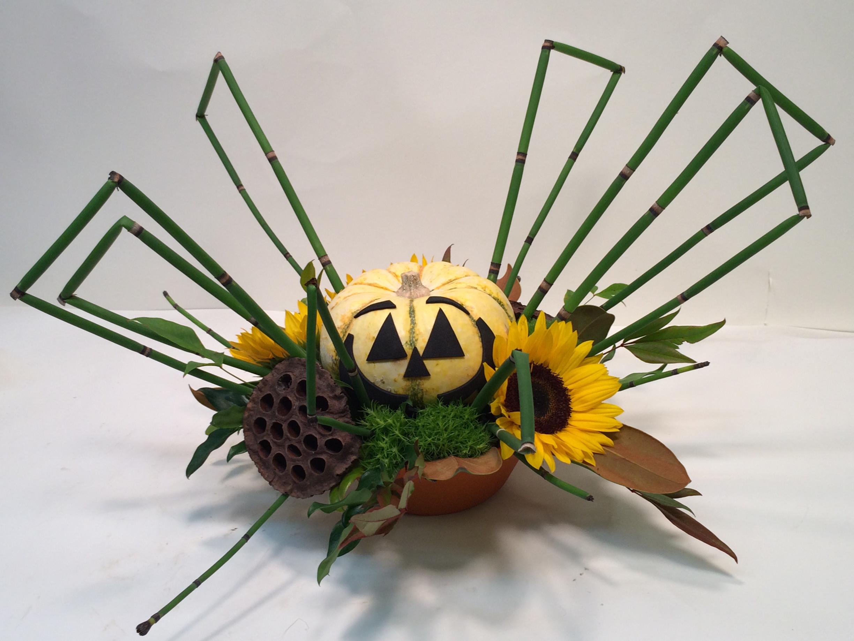Spider Punkin