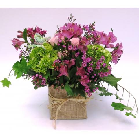 KD-215 Happy Days Bouquet