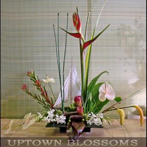 Uptown Custom Memorial