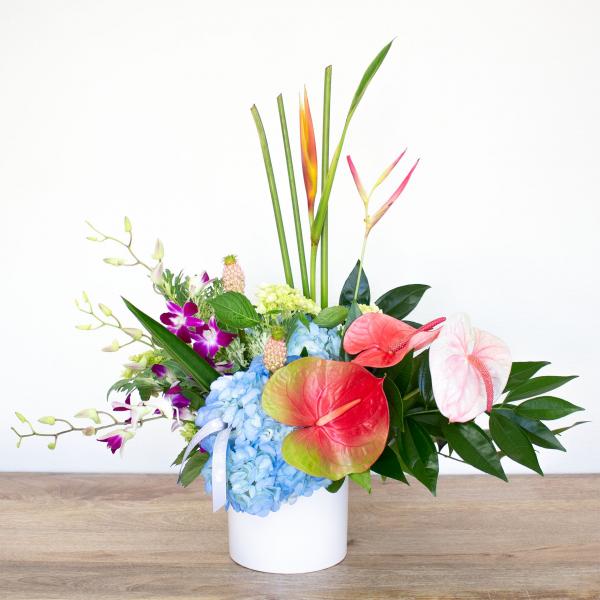 Reno & Sparks Flower Delivery | Sparks Florist® - Sparks Summer Getaway